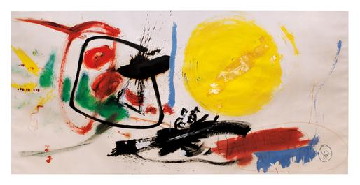 Helen Frankenthaler New Year Greeting December 195...