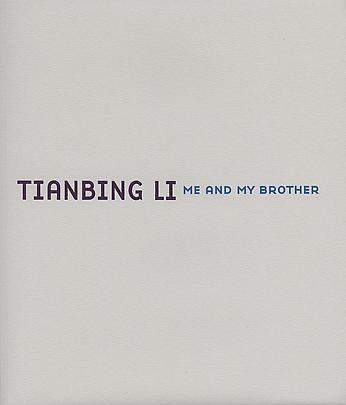 - Me and My Brother - Tianbing Li - Publications