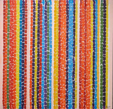 Alma Thomas Nature's Red Impressions 1968 acry...
