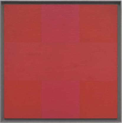 Ad Reinhardt Abstract Painting, Red 1953 oil on ca...