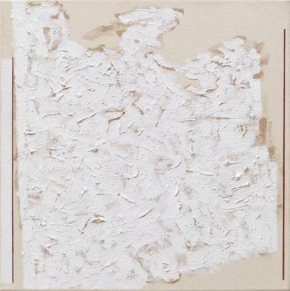 Robert Ryman, Stamp, 2002 oil on canvas, 14 x 14 i...