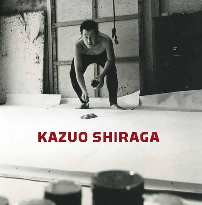 -  - Kazuo Shiraga - Publications
