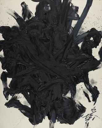 Tokko [Self-Reliance] 1989 oil on canvas 89 3/8&nb...